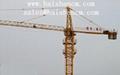 Tower crane QTZ40