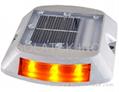 H-932B Aluminum Solar Raod Marker