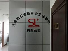 天津市三浦菱自動化設備科技有限公司