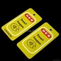 MIFARE Classic EV1 1K RXK06 Custom Shape Key Tag 2