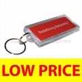 MIFARE Ultralight RXK05 Key Ring