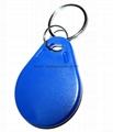 EM4200 RXK04 Key Tag