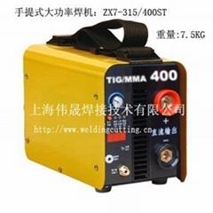 手提式大功率電焊機