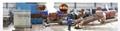 華民牌100mm低磨耗鍛造研磨鋼球