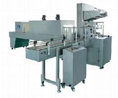 Auto sleeve wrapping machine