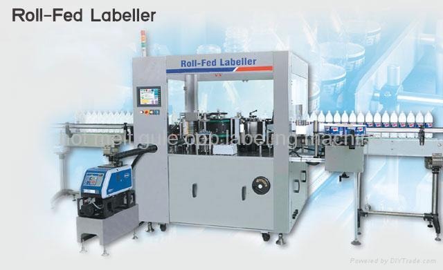 Hot melt glue OPP labeling machine 1