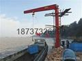 船用定柱式旋臂起重機