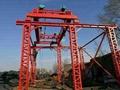 煤場裝車集裝箱定點起重機 4