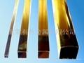 黃銅正方管