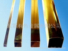 黄铜正方管
