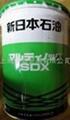 新日本石油Multinoc S