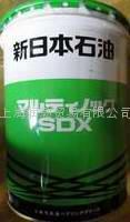 新日本石油Multinoc SDX 润滑脂