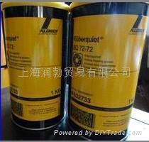 低噪音潤滑脂KluberQuiet BQ72-72