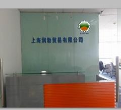 上海润勃贸易有限公司