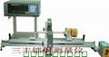三丰镭射测径仪LSM-500S