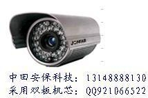 50米紅外攝像機