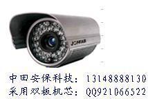 50米红外摄像机