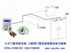 安装维护IC门禁考勤系统