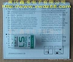 LS14500帅福得SAFT锂电池