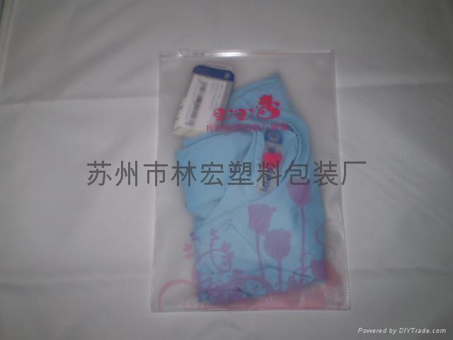 eva环保袋eva袋peva立体袋 1