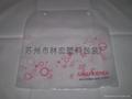 eva環保袋eva袋peva立體袋 3
