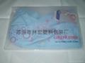 eva環保袋eva袋peva立體袋 4