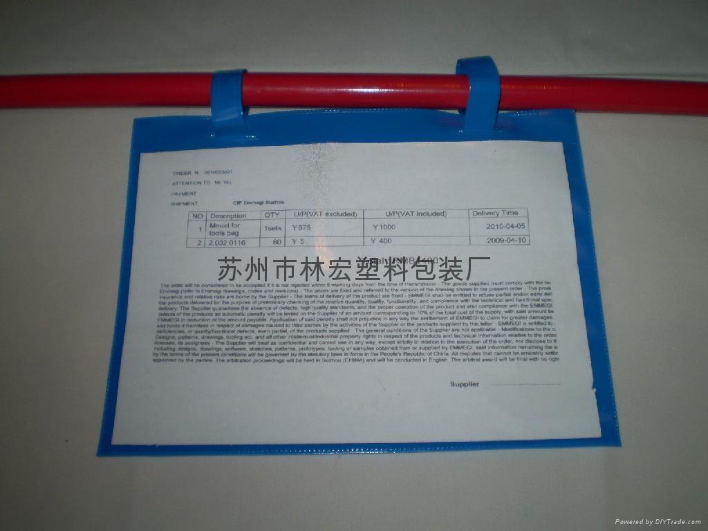 专业生产仓储笼标签袋A5悬挂式文件袋明示卡套货架看板袋 1