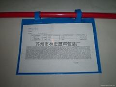 專業生產倉儲籠標籤袋A5懸挂式文件袋明示卡套貨架看板袋