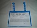 专业生产仓储笼标签袋A5悬挂式文件袋明示卡套货架看板袋 2