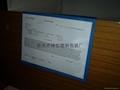 专业生产仓储笼标签袋A5悬挂式文件袋明示卡套货架看板袋 3
