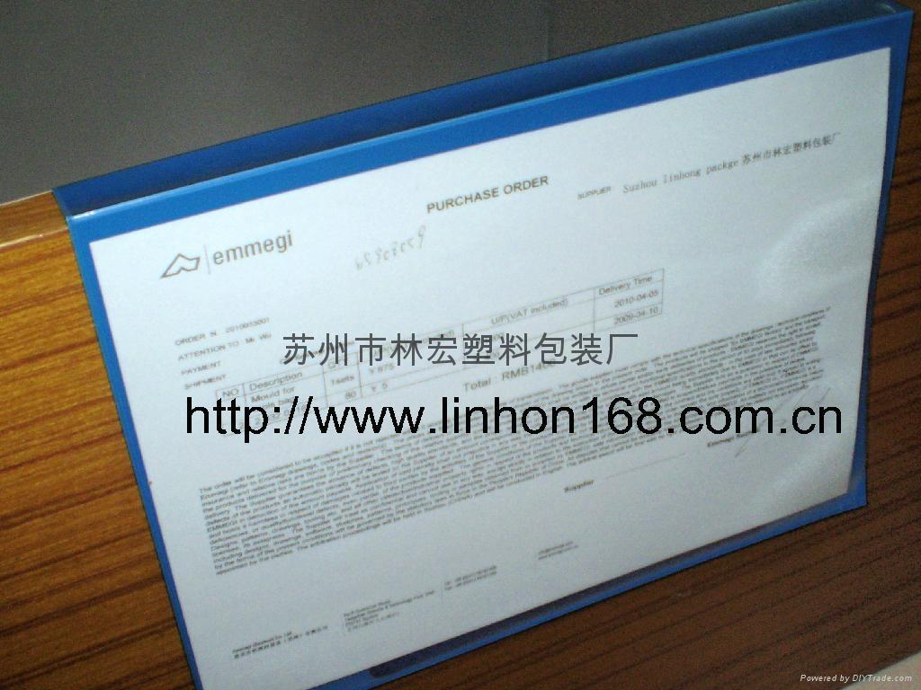 专业生产仓储笼标签袋A5悬挂式文件袋明示卡套货架看板袋 4