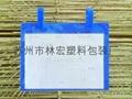 专业生产仓储笼标签袋A5悬挂式文件袋明示卡套货架看板袋 5
