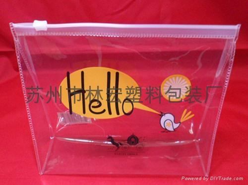 不含鄰苯二甲酸鹽塑料袋環保塑料袋 1