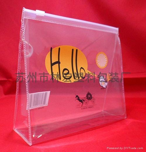 不含鄰苯二甲酸鹽塑料袋環保塑料袋 5