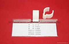 專業生產流利條標籤明示袋線棒標籤袋