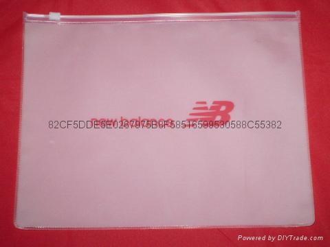 EVA环保拉链袋磨砂eva夹链袋水晶透明袋 5