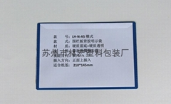 苏州林宏专业生产围板箱(卡板箱