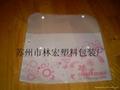 EVA印刷袋