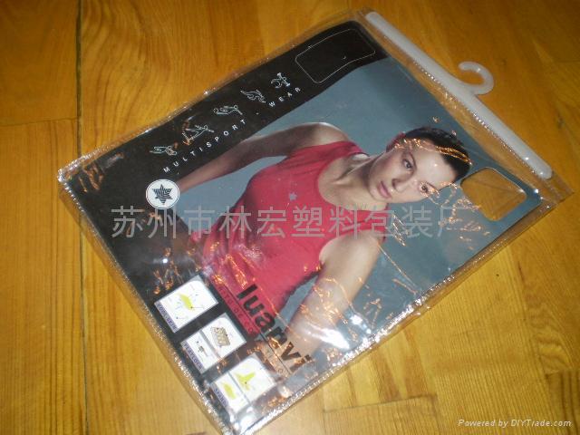 PVC內衣袋挂鉤袋蘇州塑料袋 4