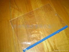 专业生产PVC夹链袋苏州塑料袋