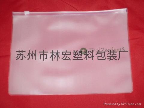EVA環保拉鍊袋磨砂eva夾鏈袋水晶透明袋 1