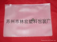 EVA環保拉鍊袋