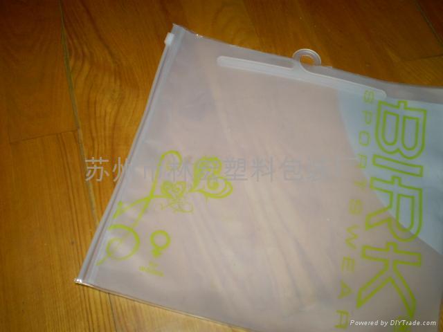 EVA環保拉鍊袋磨砂eva夾鏈袋水晶透明袋 3