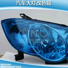 Best Price Car Lighting Vinyl For Car Lamp Wrapping