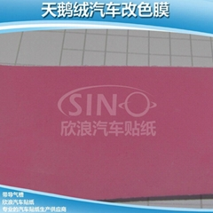 pvc film for car wrapping