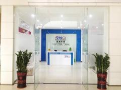 廣州市欣浪裝飾材料有限公司