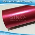 带导气槽玫红色电镀哑光冰膜生产