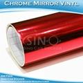 可拉伸帶導氣槽汽車改色紅色電鍍貼膜 3
