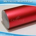 CARLIKE高品質紅色金屬電鍍啞光冰膜 2