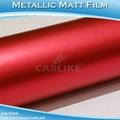 CARLIKE高品質紅色金屬電鍍啞光冰膜 3